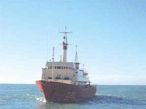 <em>Buque Oceanográfico A.R.A.